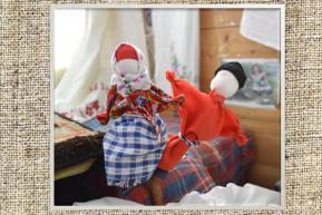 Кукольная свадьба