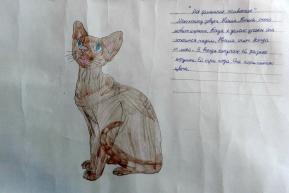 Ненилина Полина 2 «Г» класс школа №10 (педагог – Светлана Васильевна Корчукова)