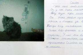 Никитина Лада 2 «Г» класс школа №10 (педагог – Светлана Васильевна Корчукова)