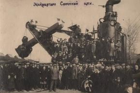 Группа рабочих экскаваторно-сварочного цеха Воткинского завода. У первого советского экскаватора (1932 год)