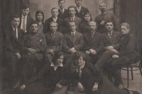 Административно технический персонал (1934 год)